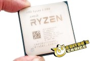 AMD Ryzen 3 3100 Review : A Steal At Just $99!