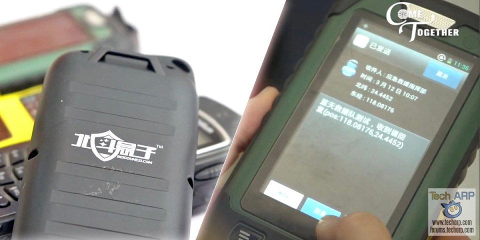 BeiDou satellite phones