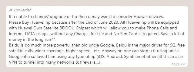 HUAWEI Beidou hoax claim