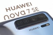HUAWEI nova 7 SE Preview : Affordable 5G + 64MP Camera!