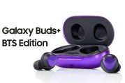 Samsung Galaxy Buds Plus BTS Edition : Pre-Order Deal!