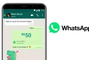 WhatsApp Payments : How Does It Work?