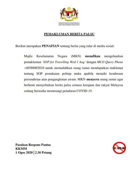 SOP for Travelling MCMC press release 01