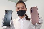 Samsung Galaxy Z Fold 2 : Colour Comparison!