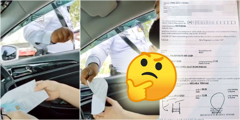 RM1K Fine For Sitting Side By Side In Car During CMCO?