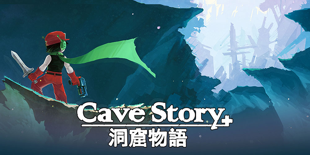 Cave Story : Get It FREE For A Limited Time!