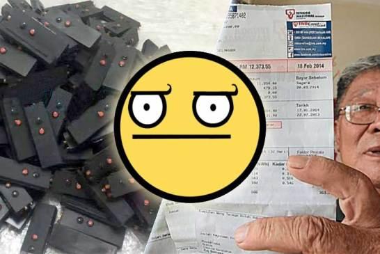 Scam Alert : Remote Control Electricity Saver!