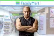 FamilyMart 70th Anniversary Survey Scam Alert!