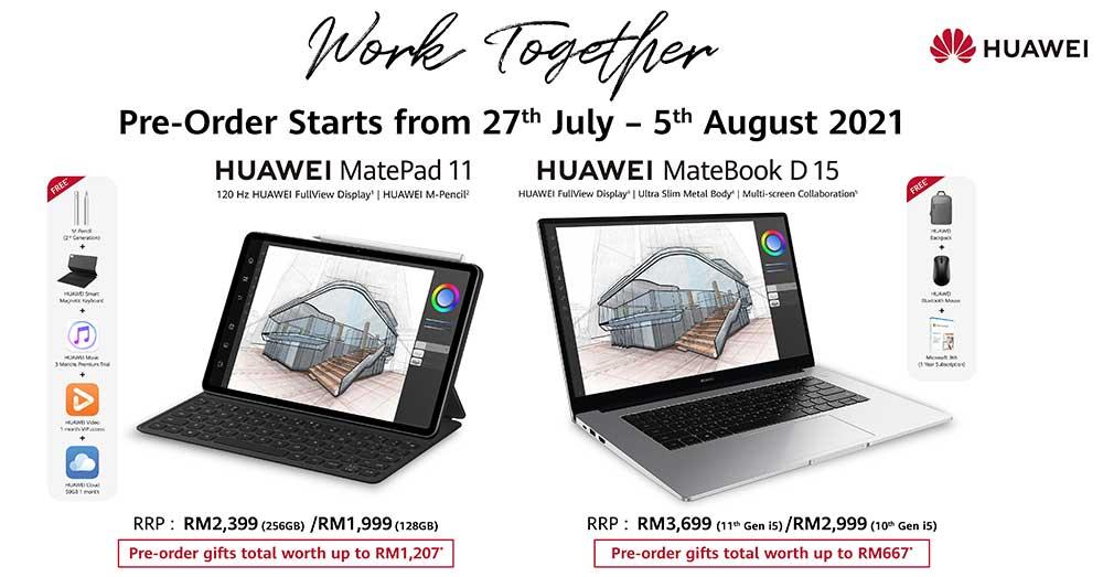 HUAWEI MatePad 11 + MateBook D15 pre-order