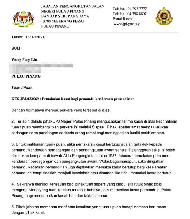 JPJ Driving With Slippers Letter