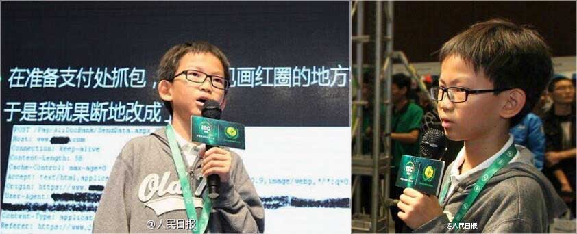 13 year old Chinese hacker Wang Zhengyang