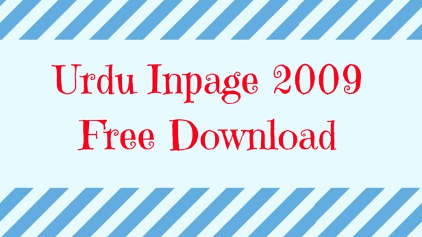 Download Urdu Inpage 2009