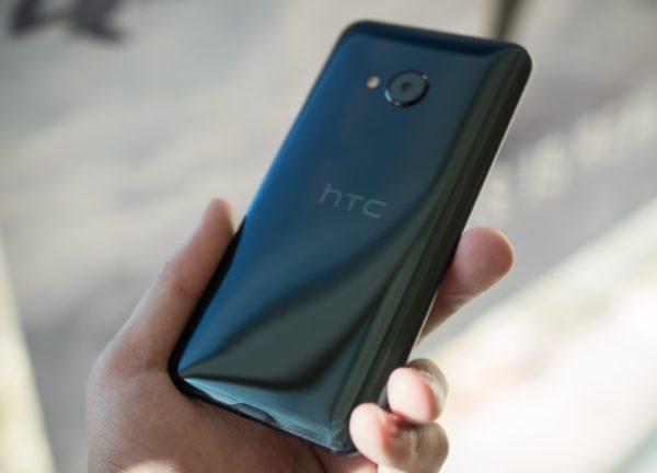 HTC U Play, HTC U Play Features, HTC U Play Announced, HTC U Play Specificataions, HTC U Play Lineup, HTC Ultra, HTC U Play & HTC Ultra, HTC U Play Price, HTC U Play Specs, HTC U Play OS, HTC U Play CPU, HTC U Play Availability, HTC U Play Release