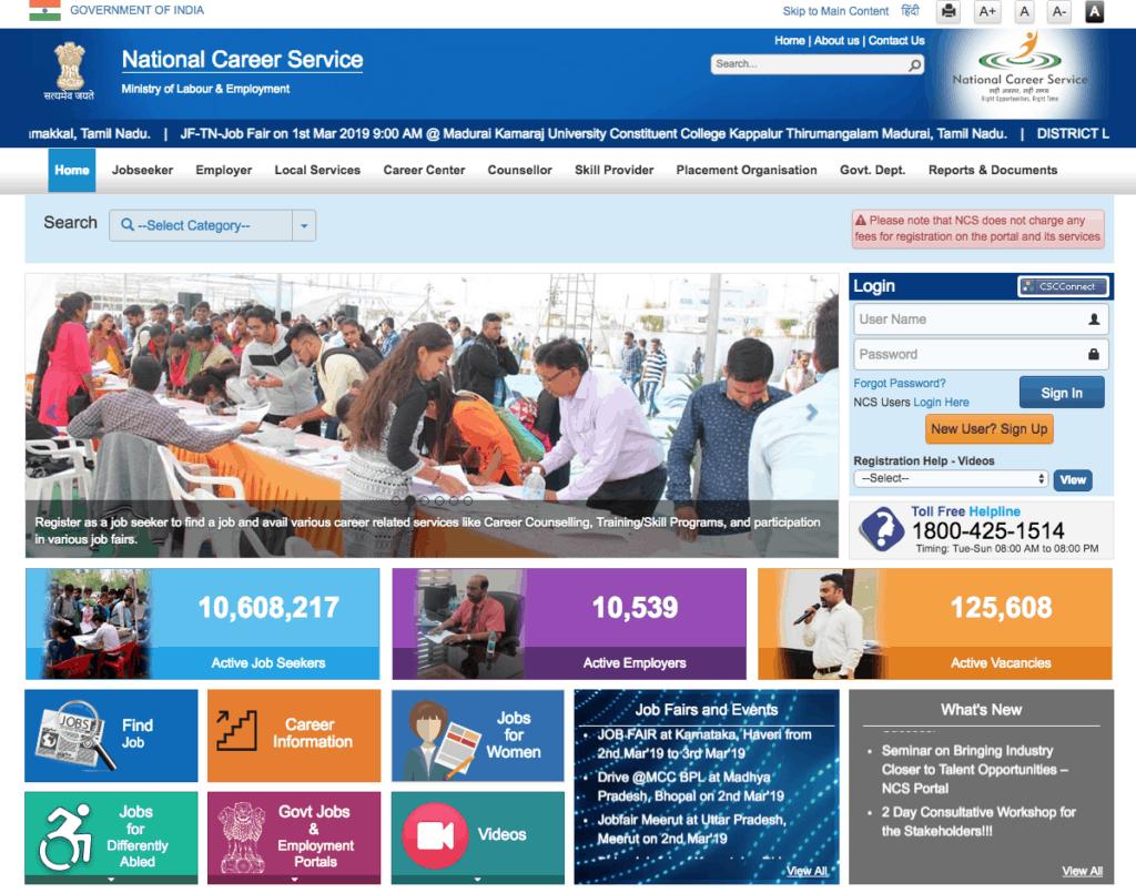 NCS Portal