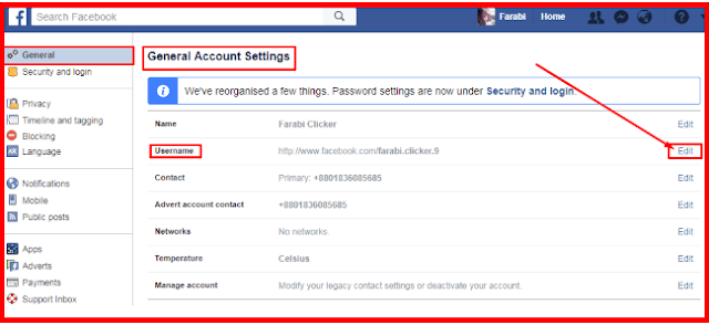 How I Change My Facebook Username - Facebook Username Changing Guide