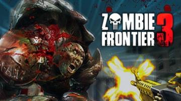 C:\Users\HP\Downloads\Zombie Frontier 3.jpg