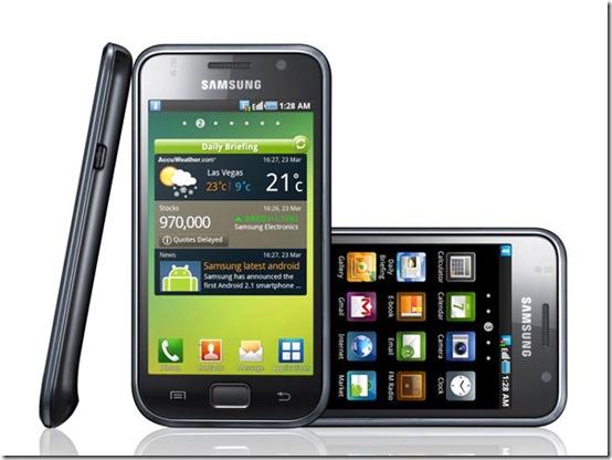 Galaxy X (Nexus) chega pela TIM semana que vem por R$ 1.999, Samsung, Operadoras de telefonia movel,