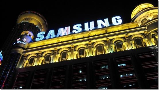 Samsung produzirá evolução do Gorilla Glass, Samsung