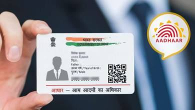 How to Change Aadhar Card Photo Online