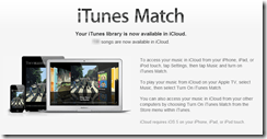 What is Apple iTunes Match?