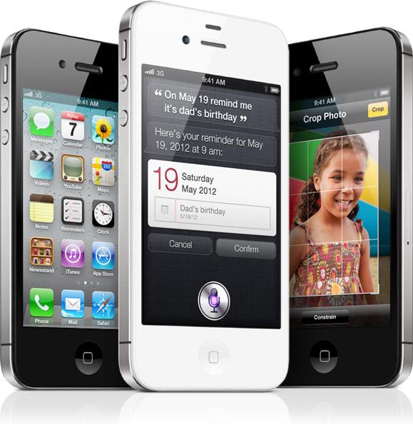 Hands On: iPhone 4S on Verizon Wireless