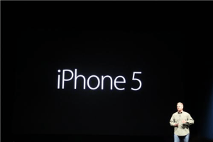 iphone_5_live_name_slide_original