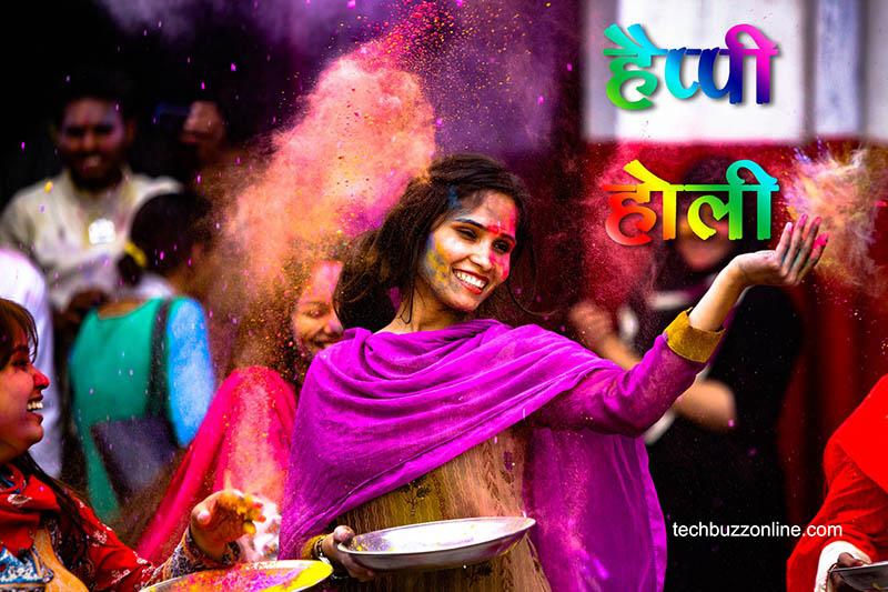 holi colorful greetings image