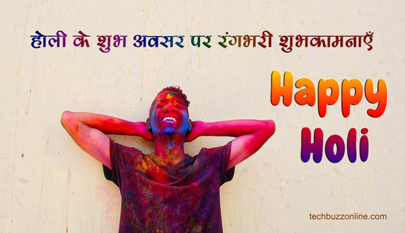 15 Holi Colorful Greetings And Wishes For Social Media Whatsapp