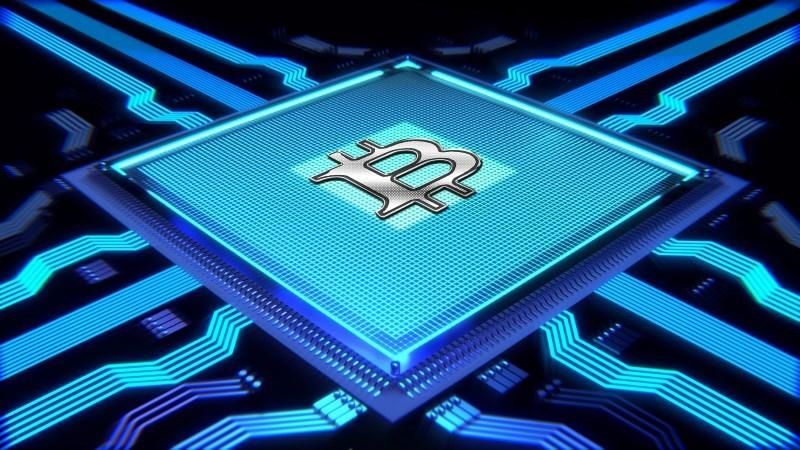 16 bitcoin mining processor