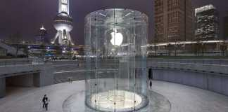 Apple, Pudong Hero, Conference, WWDC