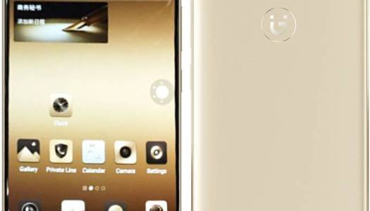 The Gionee M6: Marathon is not a myth