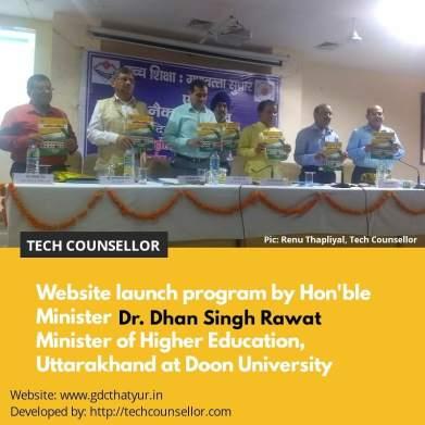 first college magazine launch of GDC Thatyur