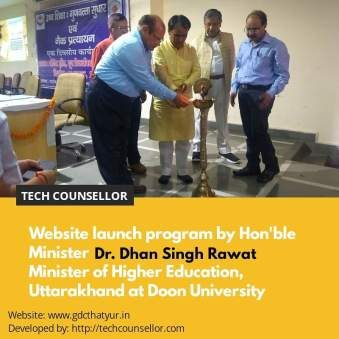 Inaugraul by Dr. Dhan Singh Rawat, Hon'ble Minister of Higher Education