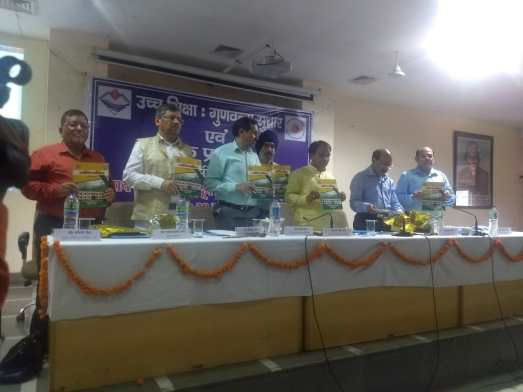 Launch of Website and Magazine