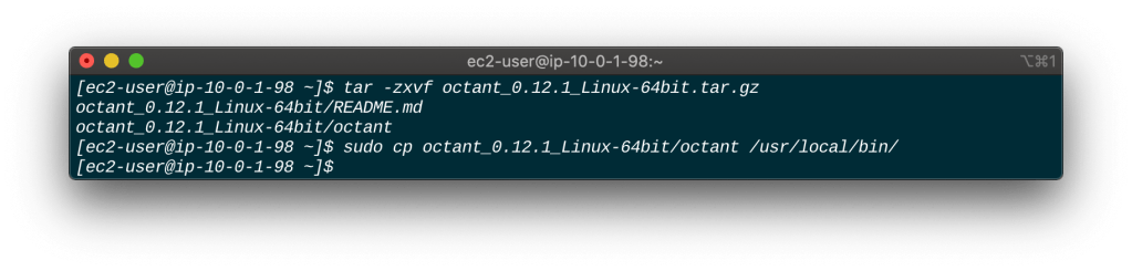 VMware Project Octant As A Service unzip