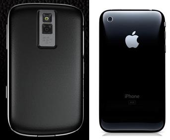 bold-vs-iphone-back.jpg