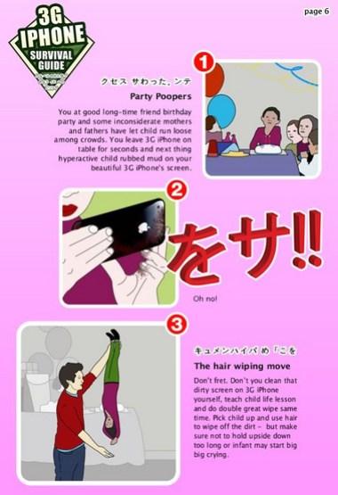 cnet-iphone-guide.jpg