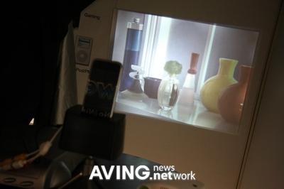 iphone-dock-projector.JPG