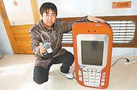 mr-tan-and-his-massive-mobile-phone.jpg