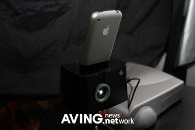 portable-projector.JPG