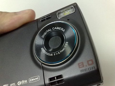 samsung-i8510.jpg