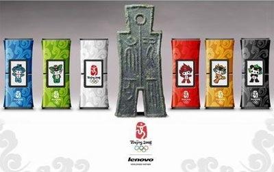 beijing_olympics_mascot.jpg