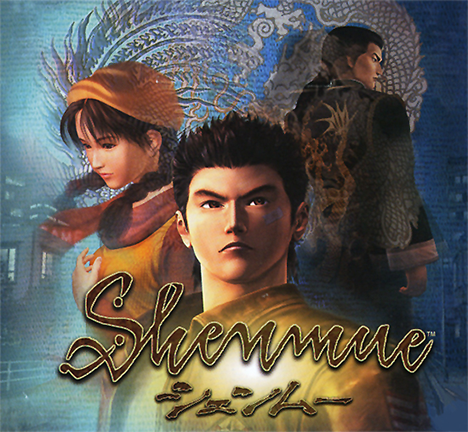 shenmue.png