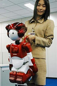 EMIEW-2-office-robot.jpg