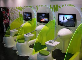 HMV-Gaming-Zone.jpg