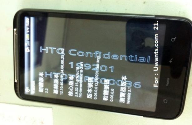 HTC Desire HD leak.jpg