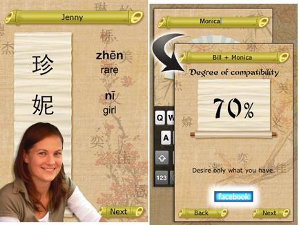 Karma app.jpg