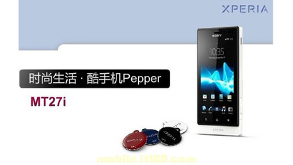 LEAK-XpreiaPepper-420-90.jpg