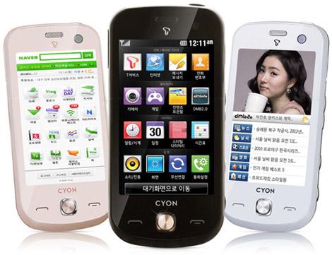 LG SU420 Cafe Phone.jpg