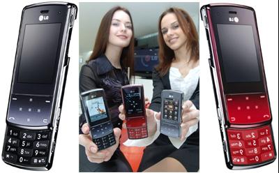 LG-LG-KF510.jpg